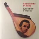 Shevchenko in Song