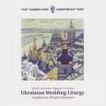 Ukrainian Wedding Liturgy