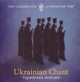 Ukrainian Chant