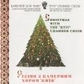 Christmas with the Kyiv Chamber Choir
