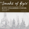 The Sounds of Kyiv