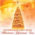 Ukrainian Christmas Eve