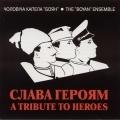 Slava Heroyam (A Tribute to Heroes)