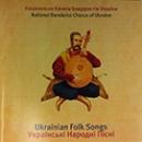Ukrainian Folk Songs